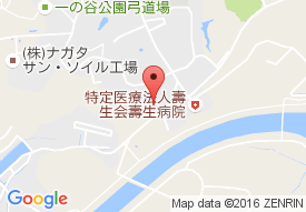 グループホーム寿生の家