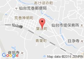 特別養護老人ホーム仙台楽生園