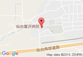 仙台富沢病院の地図