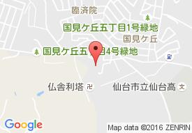 国見ナーシングホーム翔裕園