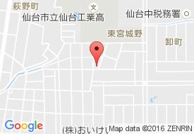 グループホーム遊宴萩野町
