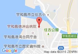 医療法人沖縄徳洲会 宇和島徳洲会病院の地図