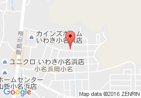ニチイケアセンター小名浜