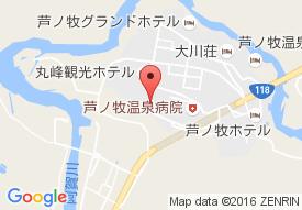 芦ノ牧ホーム