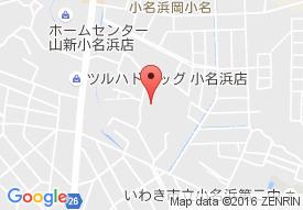 ニチイケアセンターいわき小名浜