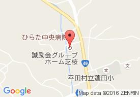 誠励会 グループホーム芝桜