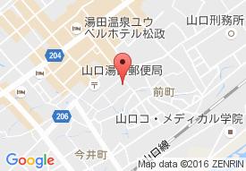 グループホーム湯田あいおい苑