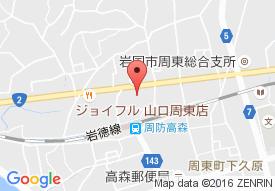 グループホーム 秀東館 虹