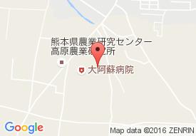 大阿蘇病院グループホームさくら苑