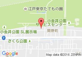 小金井パーク・ヴィラ