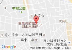 櫻乃苑 都立大学