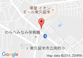 カルムコート武蔵野