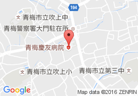 医療法人社団 慶成会 青梅慶友病院の地図