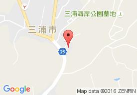 三浦市総合福祉センターグループホーム第2