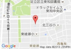 グループホームきらら東綾瀬