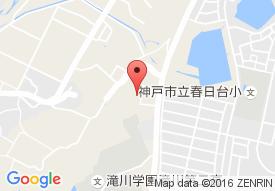 特別養護老人ホーム パーマリィ・イン西神春日台の地図