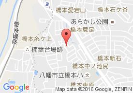 洛和グループホーム八幡橋本
