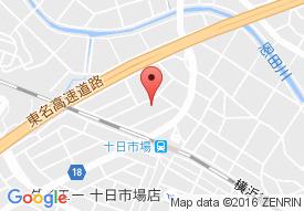 医療法人泉心会 グループホームおらんち