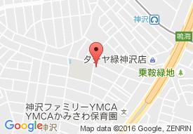 そんぽの家 神沢(旧名称:アミーユレジデンス神沢)