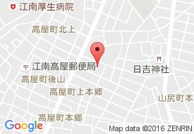 コンフォート・ビラ  藤華