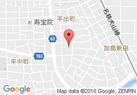 平田豊生苑
