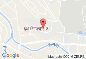 医療法人さわらび会 福祉村病院