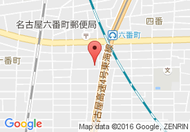 医療法人杏園会熱田リハビリテーション病院介護療養型医療施設