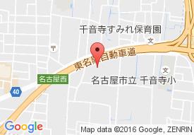 介護老人保健施設 千音寺