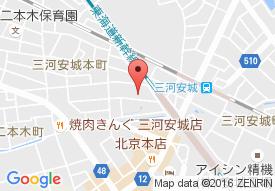 ニチイケアセンター三河安城