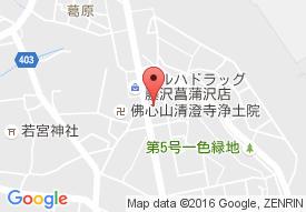 花物語 藤沢の家
