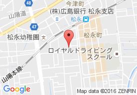 ニチイケアセンター 松永