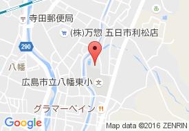 ほほえみ グループホーム 広島西