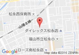 福山ケアセンター そよ風