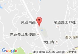 グループホーム長江