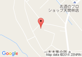天寿園グループホーム