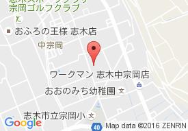 ニチイケアセンター志木中宗岡