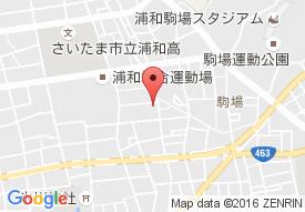 コミュニケア24さいたま浦和館