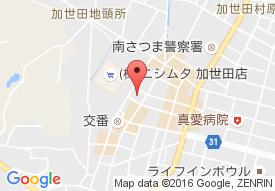 グループホーム加世田