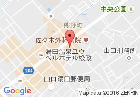 アヴィラージュ山口湯田温泉