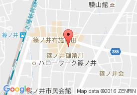 アヴィラージュ篠ノ井駅前