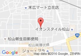 アヴィラージュ松山朝生田