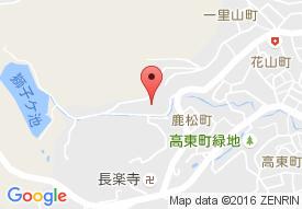 特別養護老人ホーム 長田すみれ園