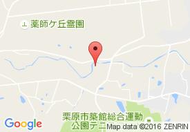 コスモス苑上萩沢
