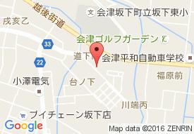 こばんげホーム