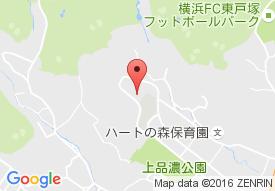 シニアホテル東戸塚サウスウイング