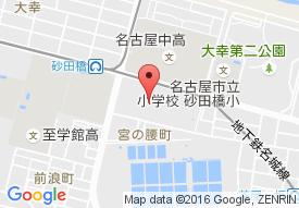 ジョイフル砂田橋