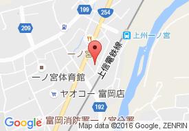 ひだまりの家富岡