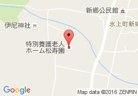 特別養護老人ホーム 松寿園の地図
