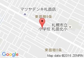みなづきホーム東苗穂館