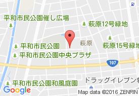 リゾートリビング 萩原